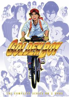 Golden Boy, Cover, HD, Serien Stream, ganze Folge