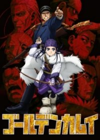 Cover der TV-Serie Golden Kamuy