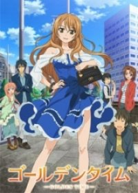 Cover Golden Time, Golden Time