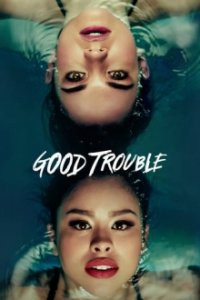 Cover Good Trouble, Good Trouble