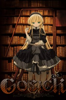 Gosick Cover, Poster, Blu-ray,  Bild