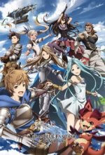 Cover Granblue Fantasy The Animation, Poster Granblue Fantasy The Animation