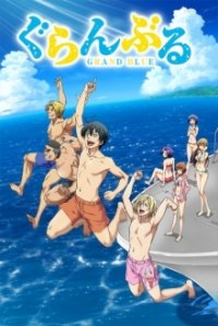 Cover Grand Blue, Poster, HD