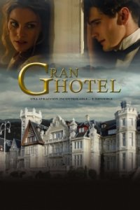 Grand Hotel Cover, Poster, Grand Hotel