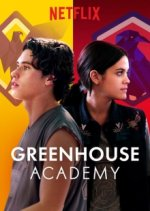 Cover Greenhouse Academy, Poster Greenhouse Academy