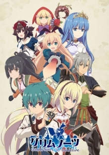 Grimms Notes: The Animation, Cover, HD, Serien Stream, ganze Folge
