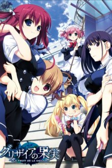 Grisaia no Kajitsu, Cover, HD, Stream, alle Folgen