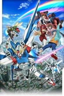 Cover Gundam Build Fighters, Gundam Build Fighters