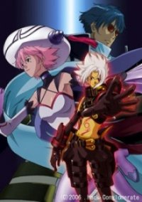 Cover .hack//Roots, Poster .hack//Roots
