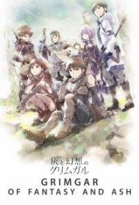 Cover der TV-Serie Hai to Gensou no Grimgar