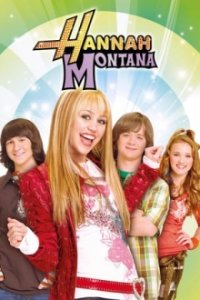 Cover Hannah Montana, Poster