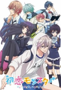 Cover Hatsukoi Monster, Poster, HD