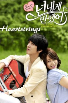 Cover Heartstrings, Poster Heartstrings