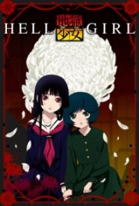 Cover Hell Girl, Hell Girl