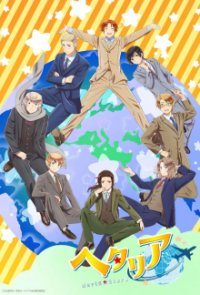 Poster, Hetalia World Stars Serien Cover