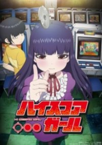 Cover Hi Score Girl, Poster, HD