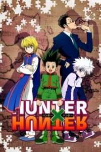 Cover Hunter x Hunter (2011), Hunter x Hunter (2011)