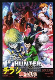 Cover Hunter x Hunter, Hunter x Hunter