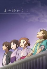 Cover Hyouka, TV-Serie, Poster