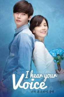 Cover I Hear Your Voice, Poster