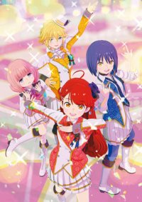 Poster, Idolls!: Idol Survival Serien Cover