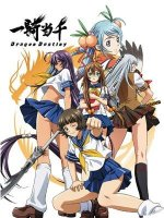 Cover Ikki Tousen: Dragon Girls, Poster Ikki Tousen: Dragon Girls