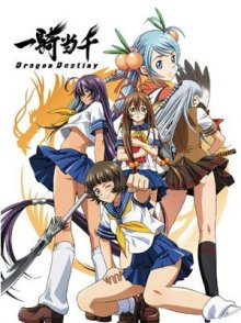 Cover Ikki Tousen: Dragon Girls, Ikki Tousen: Dragon Girls