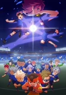 Inazuma Eleven: Orion no Kokuin, Cover, HD, Serien Stream, ganze Folge