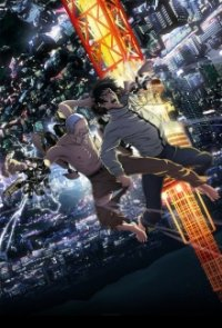 Cover der TV-Serie Inuyashiki