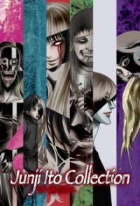 Cover der TV-Serie Itou Junji: Collection