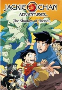 Cover Jackie Chan Adventures, Jackie Chan Adventures