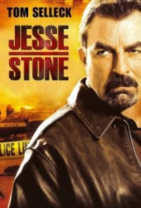 Cover Jesse Stone, TV-Serie, Poster