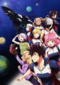 Cover Kanata no Astra, TV-Serie, Poster