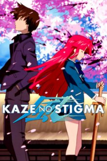 Cover Kaze no Stigma, Kaze no Stigma