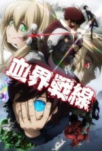 Cover Blood Blockade Battlefront, Poster Blood Blockade Battlefront