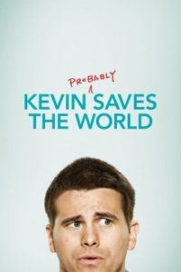 Kevin (Probably) Saves the World Cover, Poster, Kevin (Probably) Saves the World