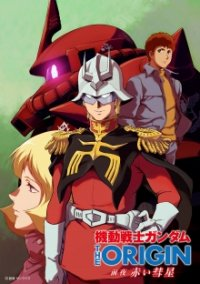 Poster, Kidou Senshi Gundam: The Origin (2019) Serien Cover