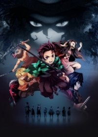 Cover Kimetsu no Yaiba, Poster, HD