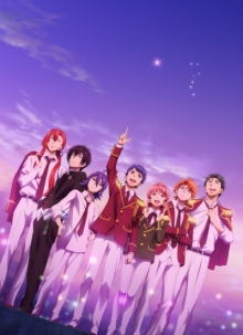 King of Prism: Shiny Seven Stars, Cover, HD, Serien Stream, ganze Folge