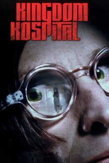 Kingdom Hospital Cover, Poster, Kingdom Hospital DVD