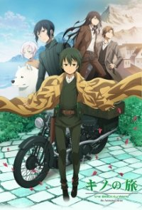Cover der TV-Serie Kino no Tabi: The Beautiful World - The Animated Series