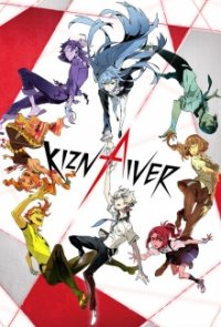Cover der TV-Serie Kiznaiver