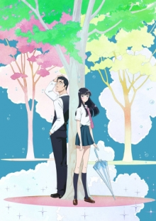 Koi wa Ameagari no You ni, Cover, HD, Serien Stream, ganze Folge