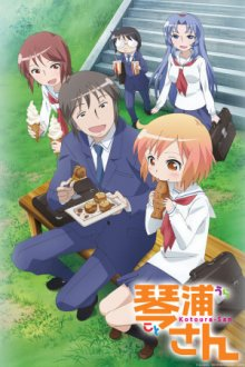 Cover der TV-Serie Kotoura-san