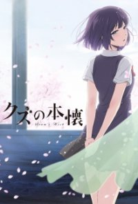 Cover Kuzu no Honkai, Poster, HD