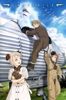 Cover Last Exile, TV-Serie, Poster