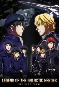 Poster, Legend of the Galactic Heroes: Die Neue These Serien Cover