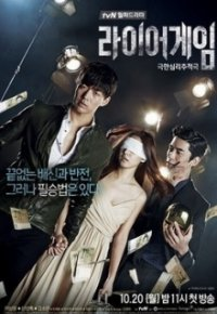 Cover Liar Game, Poster
