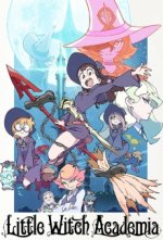 Cover Little Witch Academia (2017), Poster Little Witch Academia (2017)