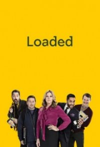 Loaded Cover, Poster, Loaded DVD